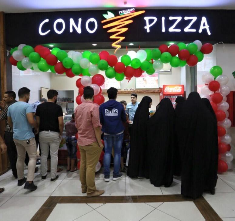 cono pizza iraq