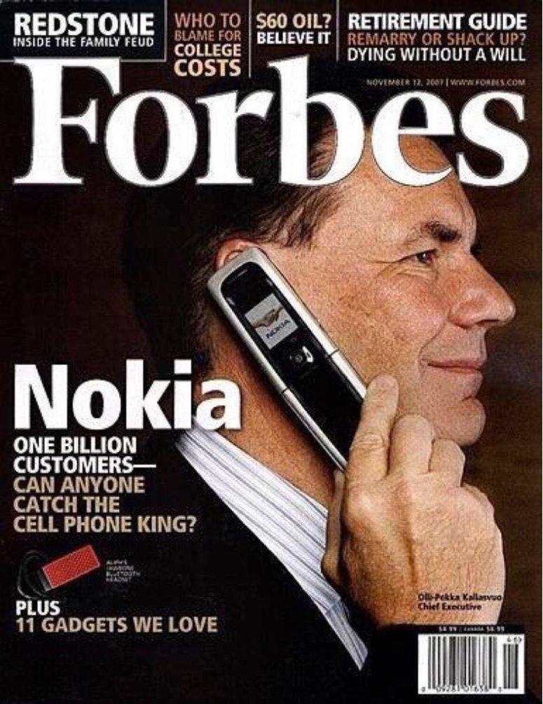 نوكيا ملك الهواتف